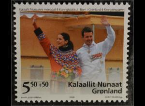 Grönland Greenland 2006 Michel Nr. 461 Kinderhilfe Kronprinzenpaar Humanität