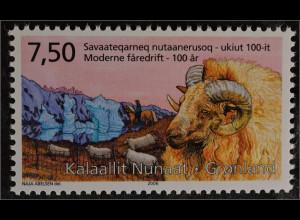 Grönland Greenland 2006 Michel Nr. 470 100 Jahre Schafzucht in Grönland Hammel
