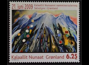 Grönland Greenland 2009 Michel Nr. 540 Einführung der Selbstverwaltung Gemälde