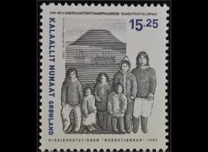 Grönland Greenland 2009 Michel Nr. 545 100 Jahre Missionsstation Thule Humanität