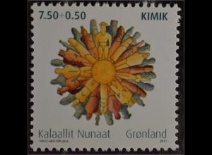 Grönland Greenland 2011 Michel Nr. 582 15 Jahre Künstlervereinigung KIMIK