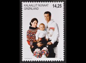 Grönland Greenland 2007 Nr. 487 Die Kronprinzenfamilie Mary Prinz Christian