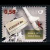 Slowenien 2014, Mi.-Nr. 1093, Industriedesign, Einzelwert