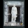 Slowenien 2014, Mi.-Nr. 1095, Ausbruch 1. Weltkrieg, Einzelwert