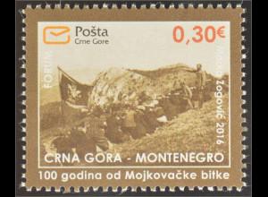Montenegro 2016 Nr. 383 100 Jahre nach der Schlacht von Mojkovacke Jahrestag