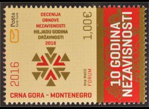 Montenegro 2016 Nr. 389 10 Jahre Unabhängigkeit Jubiläumsemblem