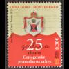 Montenegro 2015 Neuheit 25 Jahre Montenegros orthodoxe Kirche Wappen Emblem