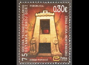 Montenegro 2016 Nr. 394 75 Jahre Aufstand 13. Juli Gedenkdenkmal