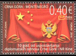 Montenegro 2016 Nr. 393 10 Jahre diplomatische Beziehungen mit China Fahnen