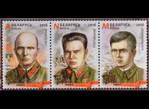 Weißrussland 2016 Block 137 75. Jahrestag der Verteidigung von Brest Armee