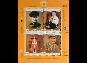 Thailand 2016 Block 344 100. Geburtstag Puey Ungphakorn Königliche Familie