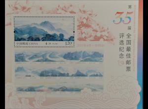VR China 2015 Block 209 Wahl beliebteste Briefmarke Bewertung Michel 200.- €