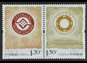 VR China 2016 Nr. 4795-96 Chinas Kulturelles Erbe China Cultural Heritage