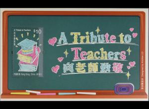 Hongkong 2016 Block 311 Tribut an Lehrer Schulwesen