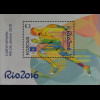 Kosovo 2016 Block 39 Olympische Spiele Rio de Janeiro Olympiade Wettkampf