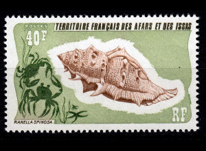Dschibuti Afar und Issa Michel Nr. 117 1975 Motiv Meeresschnecken