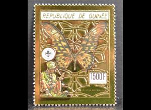 Guinea 1990 Michel Nr. 1287 A Pfadfinder Pfadfinderbewegung Schmetterlinge
