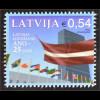 Lettland Latvia 2016 Michel Nr. 991 25 Jahre Mitgliedschaft Vereinte Nationen