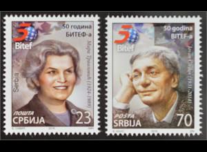 Serbien Serbia 2016 Nr. 686-87 Jahrestag BITEF Internationales Theaterfestival