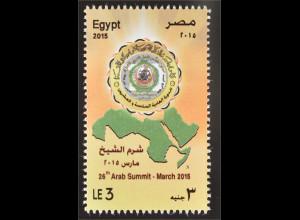 Ägypten Egypt 2015 Michel Nr. 2548 Gipfelkonferenz der Arabischen Liga Kairo