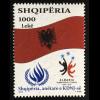 Albanien 2016 Michel Nr. 3530 Mitgliedschaft Albaniens UN Menschenrechtsrat HRC