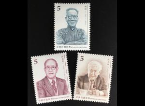 Taiwan Formosa 2016 Nr. 4110-12 Persönlichkeiten Hu Shih Chien Shih-Liang