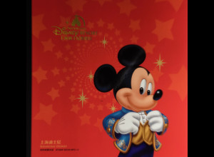 VR China 2016 Nr. 4797+98+Block 219 Walt Disney Micky Minnie Pluto Markenheft
