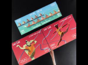Vereinte Nationen UN UNO Genf 2016 Nr. 956-59 Sport für Frieden Rudern Gymnastik
