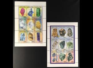 Briefmarken Euclas Diamant Chrysoberyll Plancheit Kasolit Indigolith Archondrit