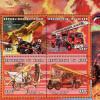 Niger 1999 Michel Nr. 1741-44 Klbg. Feuerwehr Waldbrandbekämpfung