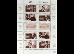 Venezuela 1987 Michel Nr. 2432-36 Klbg. Musiker Komponist Vicente Emilio Sojo