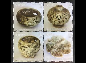 Albanien 2016 Nr. 3533-36 Handwerk Steinware Schale Dose Antiquitäten Kunst