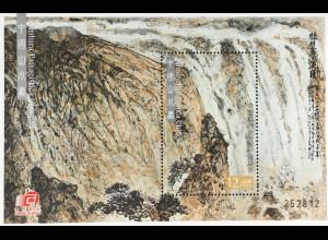 China Macau Macao 2016 Block 253 Landschaftsgemälde Wasserfall Kunst Malerei