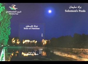 Palästina State of Palestine 2016 Block 59 Solomons Pools Jerusalem Wasser