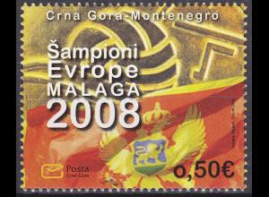 Montenegro 2008, Michel Nr. 178 **, Wasserball-Europameisterschaft, Malaga