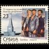 Serbien Serbia 2016 Nr. 689 75. Jahrestag der Gründung der Republik Uzice