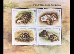 Bulgarien 2016 Block 421 WWF Schildkröten World Wild Fund for Nature Tiere