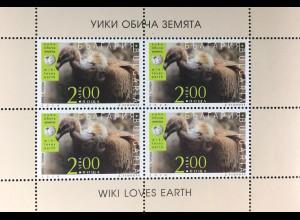 Bulgarien 2016 Neuheit Wiki liebt die Erde Geier Vögel Fauna Tiere Motivblock