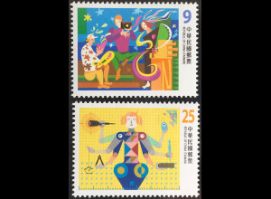 Taiwan Formosa 2016 Neuheit Animation PHILATAPEI 2016 Briefmarkenmesse