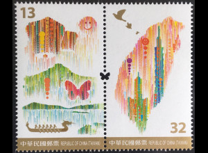 Taiwan Formosa 2016 Nr. 4113-14 Treasure Islands PHILATAPEI schraffiertes Motiv