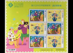 Taiwan Formosa 2016 Animation PHILATAPEI 2016 Briefmarkenmesse