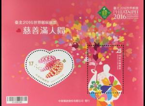 Taiwan Formosa 2016 Block 209 Charity Herz PHILATAPEI Herzmotiv extra gestanzt