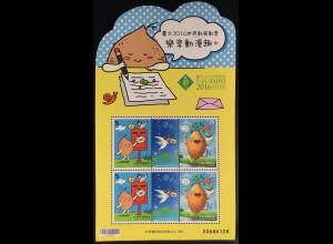 Taiwan Formosa 2016 Block 208 New vision throug design PHILATAPEI Brieftaube