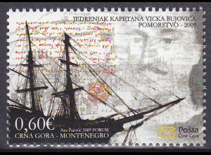 Montenegro 2009, Michel Nr. 218 **, Seefahrt