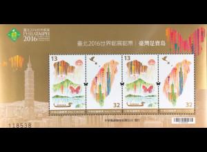 Taiwan Formosa 2016 Block 204 mit schraffiertem Motiv Schmetterling