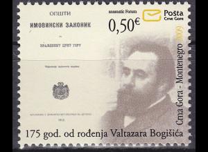 Montenegro 2009, Michel Nr. 222 **, 175. Geburtstag von Baltazar Bogišić