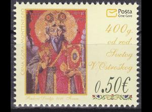 Montenegro 2010, Michel Nr. 237 **, 400. Geburtstag des hl. Basilius von Ostrog