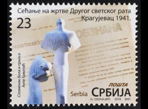 Serbien Serbia 2016 Nr. 695 Erinnerung an den 2. Weltkrieg Kragujevac 1941