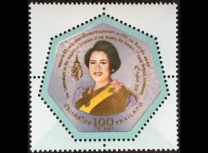 Thailand 2016 Neuheit 84. Geburtstag Königin Sirikit Adel Rautenförmige Marke
