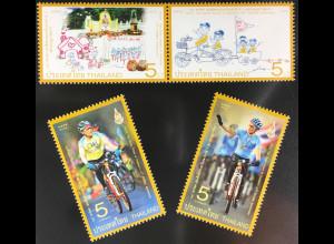 Thailand 2016 Neuheit 63.Geburtstag Prinz Maha Vajiralongkorn Fahrräder Radsport